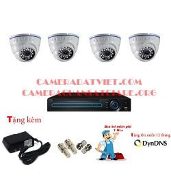 Trọn bộ 4 camera Accumtek AHD-DMB24A140